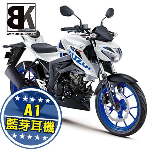 【買車抽液晶】GSX S150 ABS 小阿魯 2019新色 送A1藍芽耳機(S150AL3)台鈴Suzuki