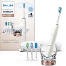 Philips【美國代購】飛利浦 電動牙刷 超音波鑽石靚白9500系列 智慧型HX9924/61 - 玫瑰金