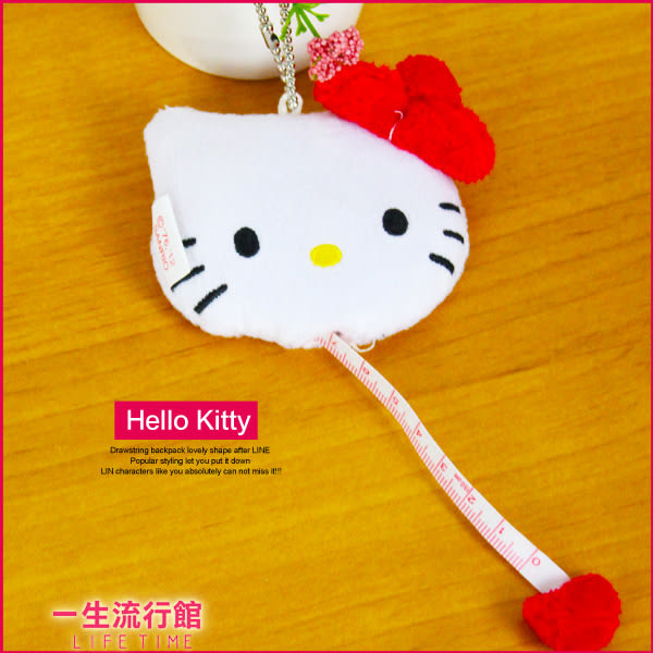 Hello Kitty 凱蒂貓 正版 絨毛 大頭 造型捲尺 小物 文具 C13072