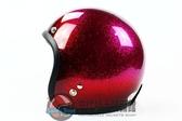 [中壢安信]ASIA A-706 A706 雙色蔥 漸層金蔥 紫紅 復古帽 雙色金蔥 金蔥 安全帽 內襯全可拆洗