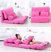 懶人沙發 懶人沙發榻榻米可折疊單人雙人沙發床創意臥室小戶型多功能沙發椅 igo