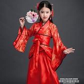 兒童古裝女漢服仙女服裝兒童古箏演出表演服cos唐裝寫真服女新款 萊俐亞