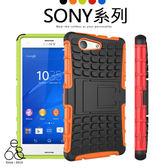 輪胎紋 SONY Xperia XA / Z3 / Z5 PREMIUM / M4 Aqua 手機殼 手機支架 軟殼 防摔殼防震 保護套 保護殼