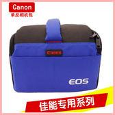 canon 單反相機包 600D 650D 700D 750D 60D 7D 6D 單肩防水攝影包 萌果殼