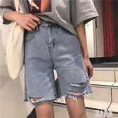 五分褲 復古破洞直筒短褲女夏季新款2019牛仔短褲百搭高腰短褲潮 DJ10459『麗人雅苑』