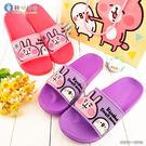 童鞋城堡-粉紅兔兔與P助 成人輕量室內外拖鞋 卡娜赫拉 KI0558 桃/紫 (共二色)