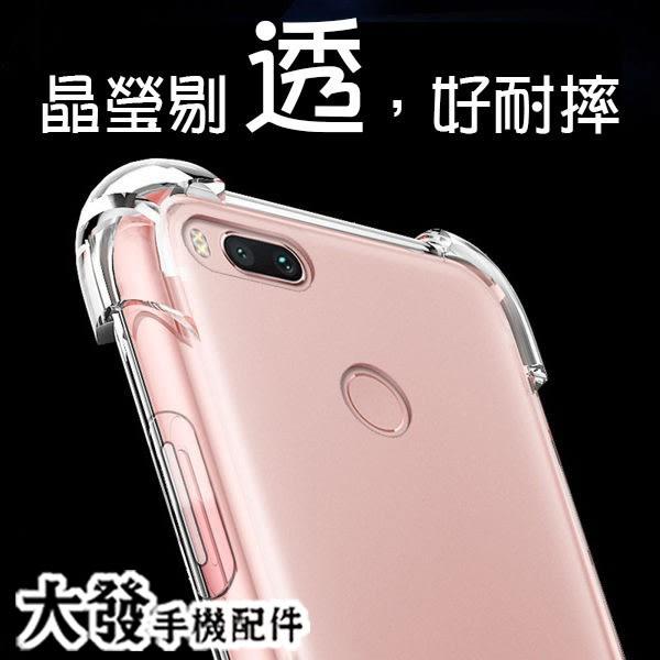 透明空壓殼 HTC U11 U Play Ultra 透明矽膠軟式手機殼 氣囊防摔保護殼
