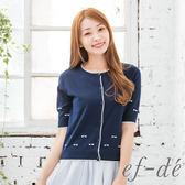 【ef-de】激安 雙色蝴蝶結針織排釦五分袖罩衫外套(灰/卡其/深藍)