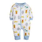 男Baby男童長袖雙層棉連身衣米白色可愛...