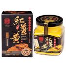 【豐滿生技】台灣紅薑黃粉(120g/瓶)~免運_台灣在地生產 自然農法栽培