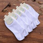5雙裝男士純棉襪子純色低幫短襪純色船襪