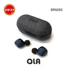 QLA BR928S 真無線藍牙耳機 IPX7防水 藍芽5.0 黑色 / 藍色 台灣公司貨