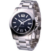 LONGINES 海洋征服者石英300米潛水腕錶 L37604566 43mm
