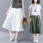 純色褲裙女夏2020新款大碼高腰時尚寬鬆薄款七分褲a字顯瘦闊腿褲