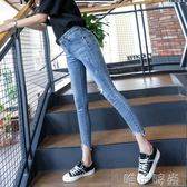 牛仔褲 夏季新款牛仔褲女破洞緊身小腳薄款九分褲韓版高腰顯瘦鉛筆褲 唯伊時尚