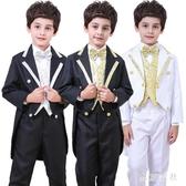 花童禮服男童禮服套裝婚禮兒童燕尾服英倫小西裝鋼琴演出服裝男孩XL1744【東京衣社】