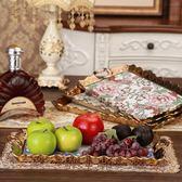 水果盤 創意水果盤陶瓷糖果盤客廳歐式瓜子果盆零食果盒家用水果籃干果盤 萬聖節