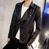 皮衣外套 秋季新款韓版寬松男裝皮夾克男士機車皮衣青年學生帥氣外套