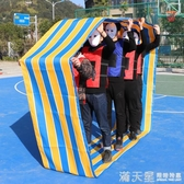 趣味運動會道具感統戶外室外風火輪素質拓展訓練游戲車輪滾滾 滿天星