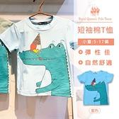 男童鱷魚棉T恤 短袖上衣 [13582] 小童 春夏 童裝 RQ POLO 5-17碼 現貨
