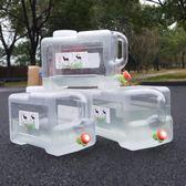 戶外水桶塑料帶蓋家用儲水蓄水箱純凈水桶手提飲用水桶車載裝水桶 智聯igo