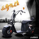 電動自行車真空胎城市哈雷電動車成人電瓶車電動滑板鋰電車 js9611『Pink領袖衣社』