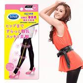 ☆Beautyco99☆ 日本Dr Scholl爽健QttO提臀型修長感機能美腿襪(黑色踩腳)M/L