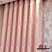 窗簾 遮陽臺客廳歐式窗簾布成品主臥室平面落地飄窗簾遮光布料【全館滿888限時88折】