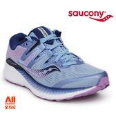 【Saucony】女款慢跑鞋 RISE ISO-藍紫(104451)全方位跑步概念館