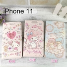 三麗鷗彩繪皮套 iPhone 11 (6.1吋) Hello Kitty 雙子星 美樂蒂【正版】