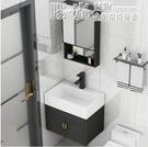 鏡櫃 小戶型浴室櫃黑色洗漱臺盆組合鏡櫃洗...