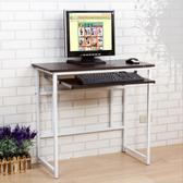 書櫃《百嘉美》馥-野田超值鍵盤工作桌/電腦桌(雙色可選) 電腦椅 書桌 茶几 鞋架 書架
