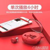 藍牙耳機雙耳迷你超小無線運動型跑步耳塞式隱形防水手機入耳式.igo 概念3C旗艦店