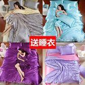 春夏季純色冰絲四件套天絲床包水洗絲質床單床笠1.8M床上用品絲綢