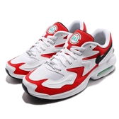 Nike 復古慢跑鞋 Air Max 2 Light 白 紅 黑 氣墊 男鞋 運動鞋 【PUMP306】 AO1741-101