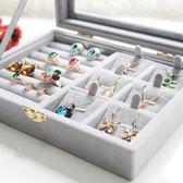 歐式公主小號收拾收納盒發夾頭飾耳釘耳環收納架子透明首飾整理盒 晴天時尚館