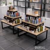 熱銷展示櫃 中島櫃化妝品展示櫃 三層流水台促銷展架母嬰店鞋店中島櫃鮮花展台