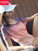 排汗衣 速干衣 運動 的確奇 短袖運動上衣大碼寬鬆跑步網紅速干t恤女瑜伽薄款健身服夏
