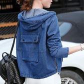 牛仔外套女短款寬鬆學生連帽休閒百搭長袖夾克  『夢娜麗莎精品館』