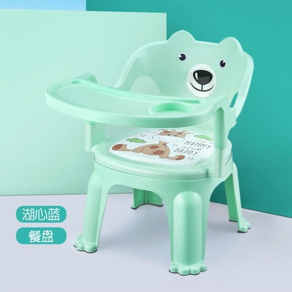 兒童餐椅帶餐盤寶寶吃飯桌椅子餐桌靠背叫叫椅塑料小凳子【聚寶屋】