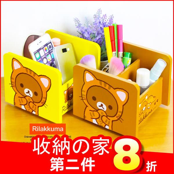 拉拉熊 正版 旋轉收納盒 貓咪款 置物盒 筆筒 化妝品 收納櫃 生日禮物 B01189