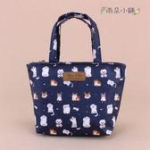 手提包 包包 防水包 雨朵小舖 M017-0005 小可愛手提包-深藍貓貓的聚會13295 funbaobao