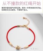 轉運珠本命年紅繩手錬女純銀簡約新款鼠年禮物手工編織小蠻腰手繩 完美