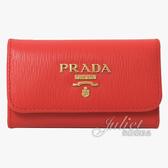 茱麗葉精品【全新現貨】PRADA 1PG222 浮雕 LOGO水波紋六孔鑰匙包.紅