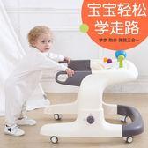 嬰兒學步車手推車6/7-18個月兒童助步車防側翻多功能帶音樂可彈跳