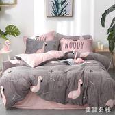 床包組加厚保暖法蘭絨四件套珊瑚絨冬季雙面床上用品被套床單zzy5420『美鞋公社』