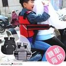 加長 加寬 多功能摩托車安全背巾 揹包式機車安全帶