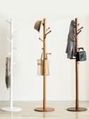 衣帽架實木衣帽架落地衣架臥室衣服架子家用簡易單桿式房間掛衣架LX新品