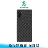 【妃航/免運】NILLKIN 三星 Note 10/10+ 菱格紋纖盾 防摔/防滑 PC+TPU 保護殼/手機殼