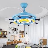 雙十一特價 風扇燈男孩房女孩房兒童卡通小電風扇吊燈隱形風扇燈吊扇燈餐廳led靜音